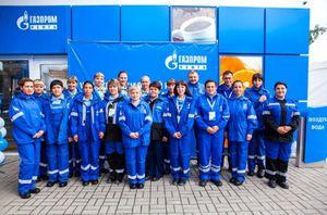 Условия ипотеки для работников Газпрома5ca980caa73ea