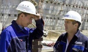 Правила оформления ипотеки работниками Газпрома5ca980cac3ff4