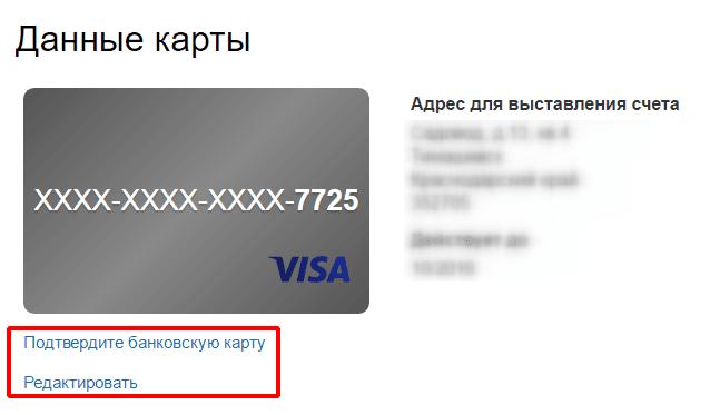 Редактирование карты5ca98eccb6da9