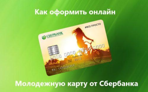 Реклама на зеленом фоне5c628c3cc2807