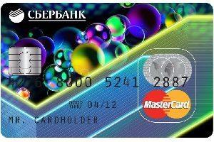 zajm-na-kartu-sberbanka5c628c3f3dcc8