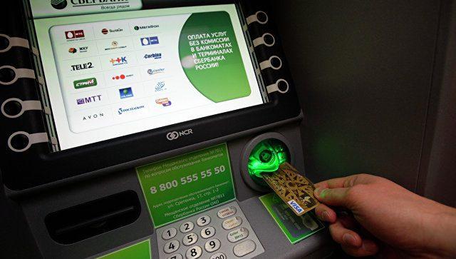 как отключить мобильный банк через банкомат5c628c8916159