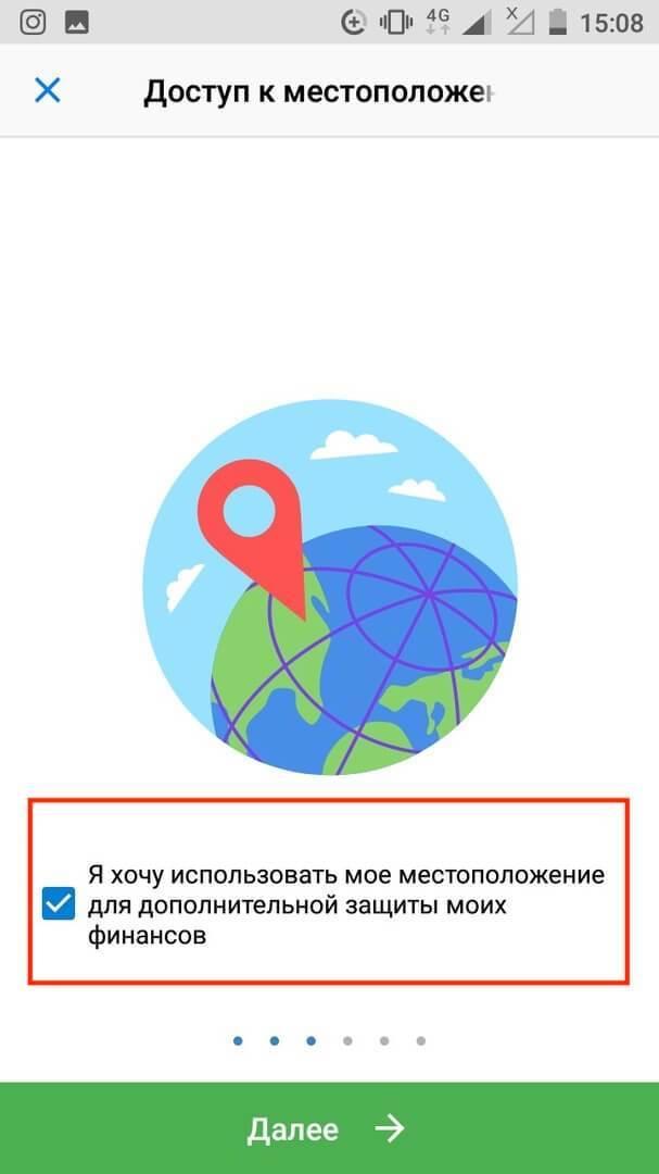 геолокация5caa1b641cb92