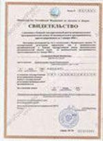 Свидетельство о регистрации ИП5c628d0b8f22c