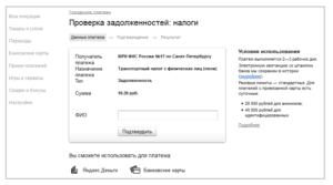 Лимит платежа для неавторизованного в Яндекс.Деньги пользователя составляет 15 тыс. руб5c628d4b6ed8b