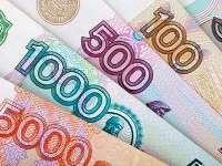 почта банк кредит наличными без справок и поручителей5c628d99e8bec