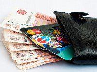 бинбанк кредит без справок и поручителей5c628d99ee1d8