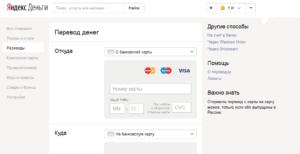 Некоторых пользователей сервиса ЯД, совершивших уже не одну операцию, интересует вопрос, как очистить историю платежей Яндекс.Деньги5c628f06a2b34