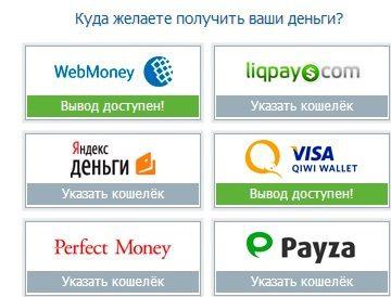 как заработать деньги на киви кошелек бесплатно5c6290c124a52