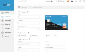 Счета в Приватбанке можно открыть только в долларах или в гривнах5cac23b3973e1