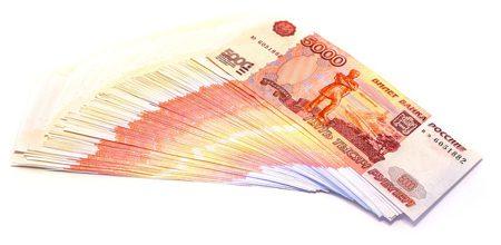 полмиллиона рублей5cac780438986