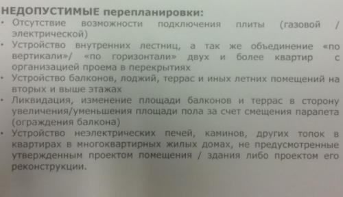 PEREPLANIROVKA_RAIFFEISENBANK5c6292a389219