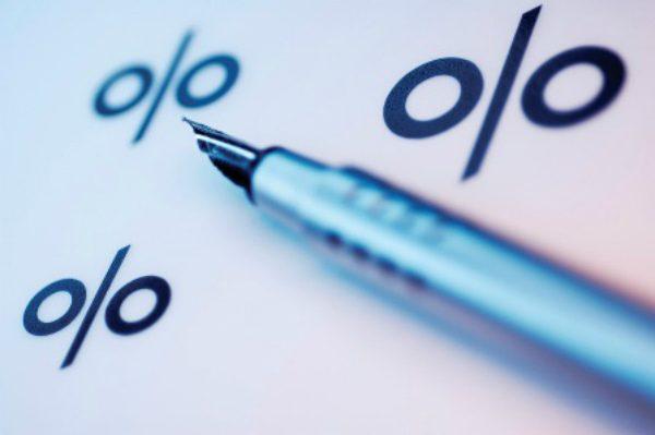 Процентная ставка находится в переделах 19,9% – 29,5% годовых5c6292eb174d4