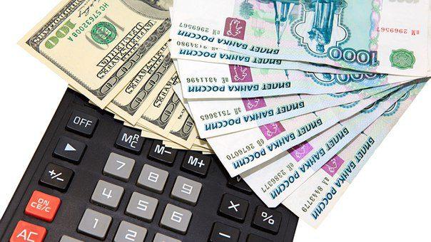 Чем отличается ссуда от кредита в банке?5c6292f33a4b5