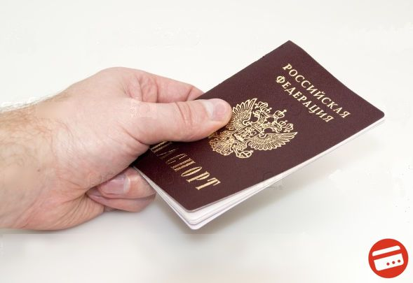 паспорт гражданина РФ5c6293478ba60