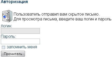 vzlom-yandex5c62937ac081c