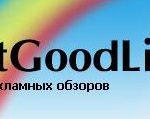 GetGoodLinks5cad7522215f6
