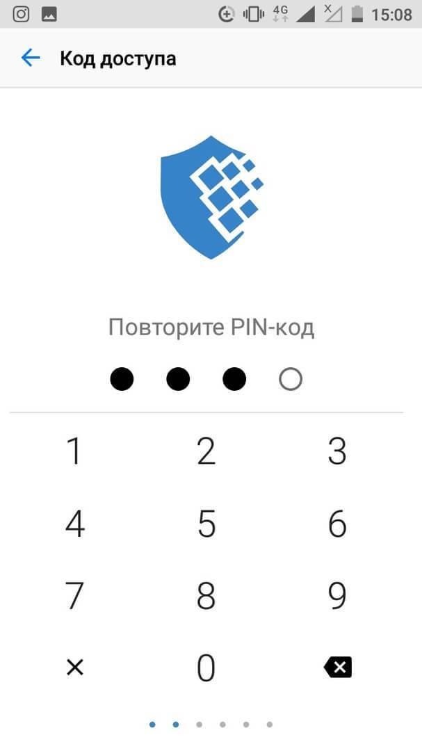 пин-код для вебмани5cad7525665c3