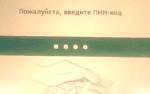 5c62941761023