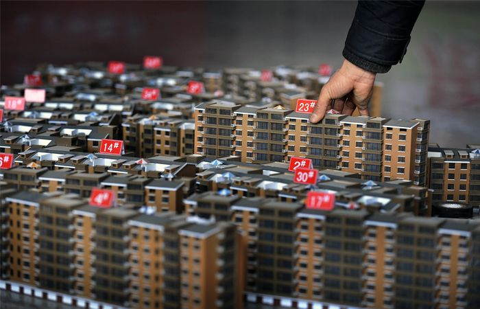 Субсидирование ипотеки как помощь застройщикам жилой недвижимости5c6294bdd1693
