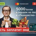 Кредитная карта 5c6295019aa08