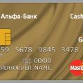 Кэшбек карта Альфа-Банка5c629555252cf