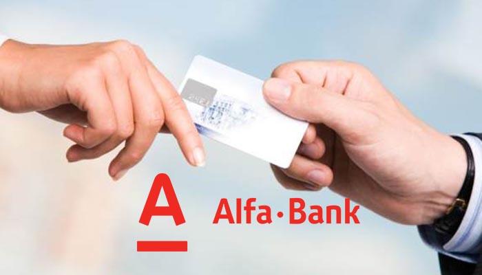 альфа банк украина онлайн5c6295566e3fc