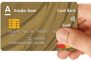 cashback-alfabank5c62969b8650d