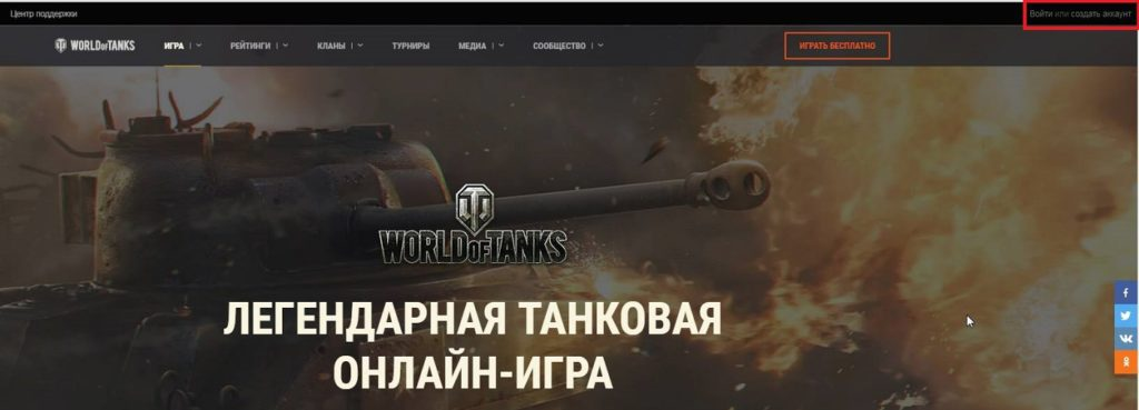 World of Tanks5c62969d196f5