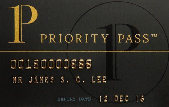 карта Priority Pass5c6297cde6ec7