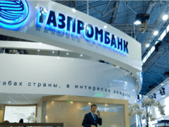Priority Pass в Газпромбанке: условия пользования в 20185c6297d106b80