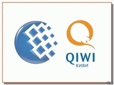 Нужно обменять Webmoney на QIWI без привязки. Решения как обменять Webmoney на QIWI без привязки, обмен Яндекс на Webmoney без привязки, обмен webmoney на яндекс без привязки5caefee1f3694