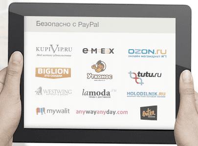 Вывести деньги с PayPal теперь просто!5c6298d1ac476
