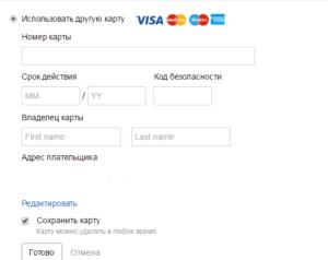 Виртуальная карта Яндекс.Денег работает также в Appstore и Google Play5c6298ee17f83