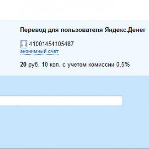 ввод платежного пароля5caf7d7410d62