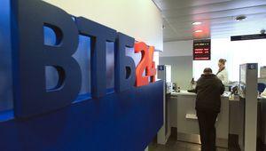 Порядок оформления военной ипотеки в банке ВТБ 245c629924b7e13