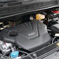 Двигатель KIA с системой GDI5cafa7a9e2954