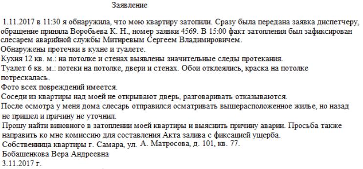 Ниже указывается сам текст5c629a7cbf294