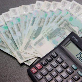 Кредит без подтверждения дохода и занятости5c629ac9510ef