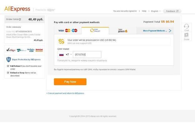 Оплата на Али через Киви5c629b635f028