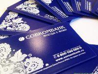совкомбанк кредитные карты онлайн заявка5c629cac70b54