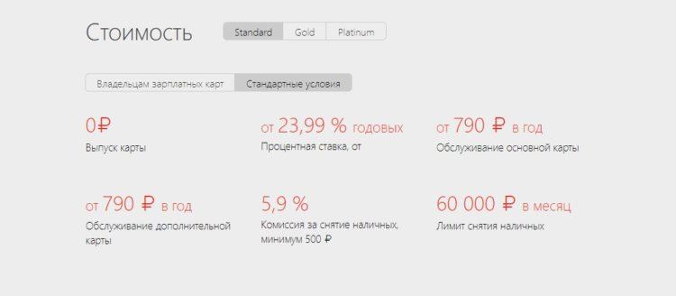 Стоимость статусов5c629cd20d1a5