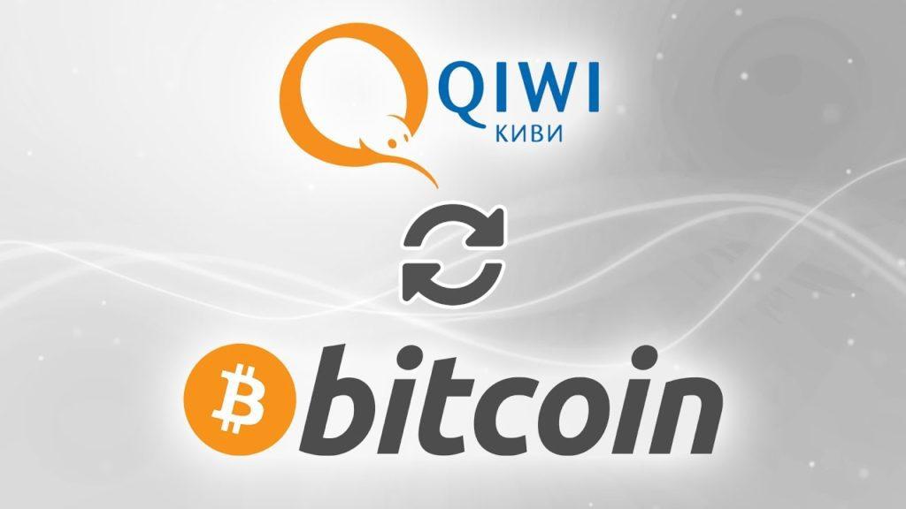 qiwi_bitcoin5c629cfdaaeaa