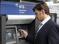 оплата ипотеки втб 24 через банкомат5c629fb207a1a