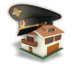 Условия ипотеки для военнослужащих5c62a0425bd3b