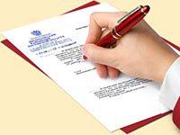 регистрация изменений в егрп5c62a134185e1