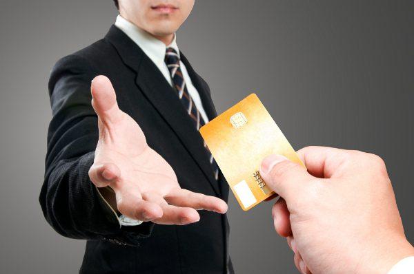 Выдача золотой кредитки5c62a1ddea552