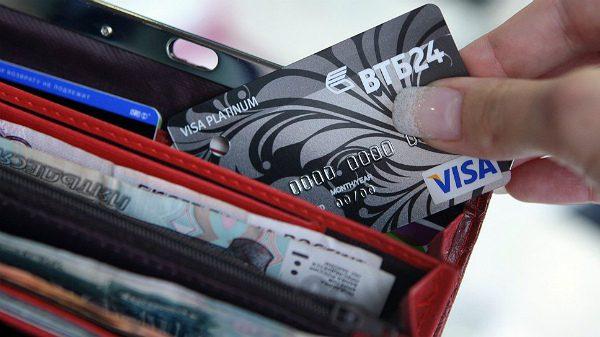Платиновая кредитка от ВТБ5c62a1de6d0c1