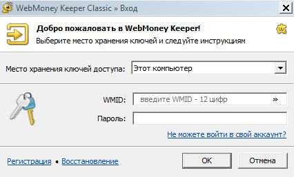 WebMoney5cb30f8de0b61