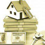 Покупка квартиры в ипотеку5c62a2c2476cd